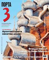181-naslovna.jpg