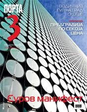 201web-1.jpg