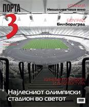 172-final-1.jpg