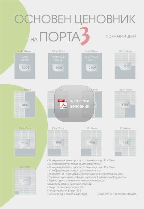porta3_cenovnik_2011.jpg