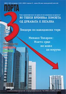 102_Naslovna-225.jpg