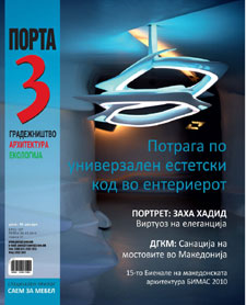 http://www.porta3.com.mk/http://92.55.64.34/images/stories/naslovni/127-v225.jpg