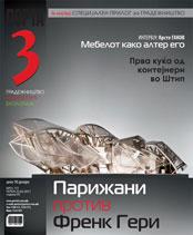 151-1.jpg