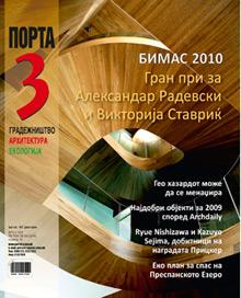 http://www.porta3.com.mk/http://92.55.64.34/images/stories/naslovni/naslovna128zaostanat.jpg