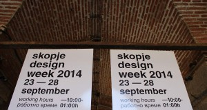 Skopje Design Week 2014, ден I