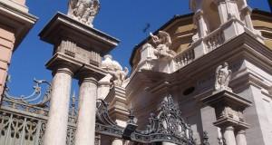 Ватикан, август 2014