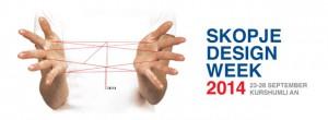 Програма за Skopje Design Week 2014