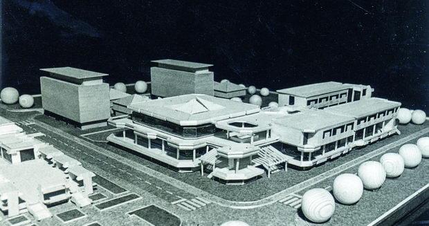 12 G.T.C. Solun - Gevgelija 1979-80
