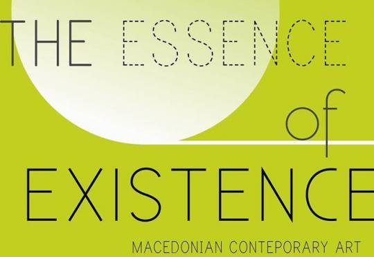 esencija na egzistencija