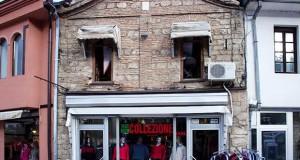 """Санација и реставрација на фасадата на """"Магаза"""" во Охрид"""