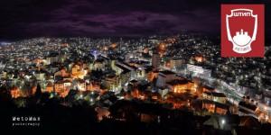 Повик од Општина Штип за доставување на идеи за урбанистички планови