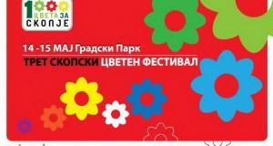 Почна третото издание на Скопскиот цветен фестивал