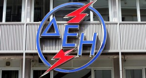 Грчкото електростопанство на продажба