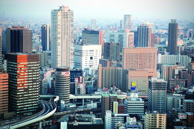 Osaka, Pogled od Umeda Sky Building