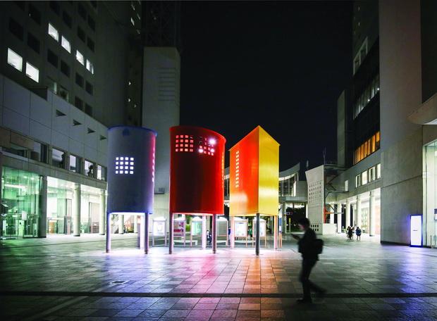 Osaka, Umeda Sky Building A