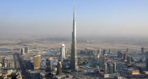 Топ пет градби во светот најотпорни на земјотреси