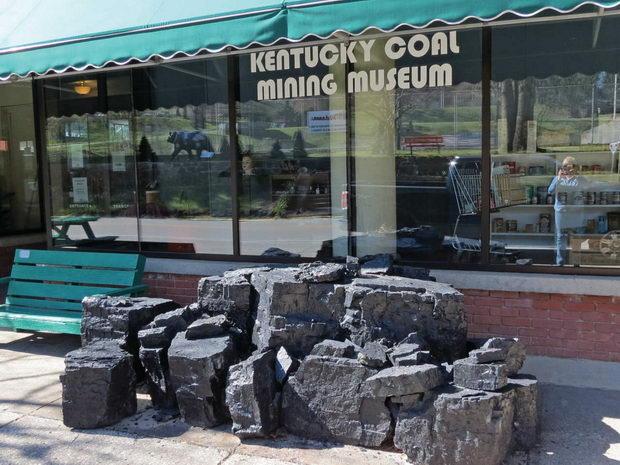 Kentaki Muzej na jaglen