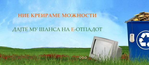 Kampanja e-otpad