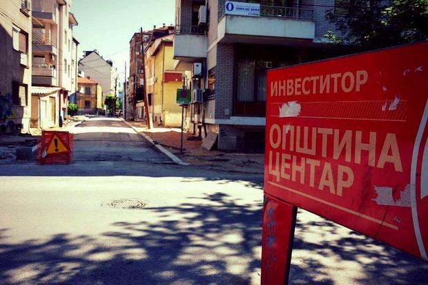 Ulica 'Kole Nedelkovski' (2)