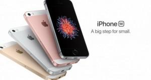 """""""Епл"""" почна производство на """"АјФон"""" во Индија"""