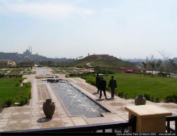 Kairo Park Az Ashar2