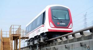 Кина: Нова генерација магнетни возови