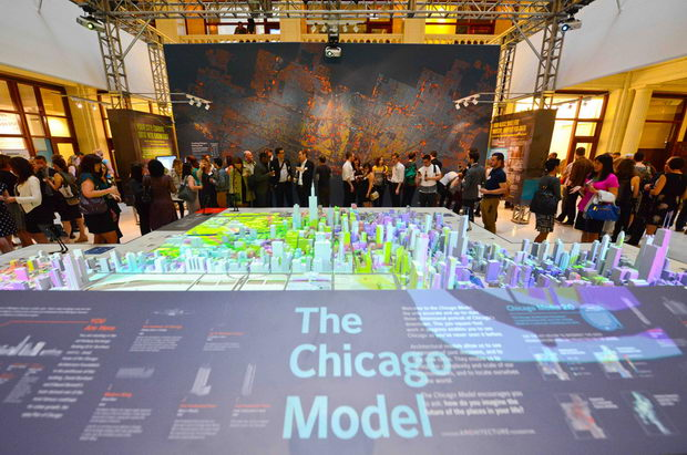 Cikago-centar-za-arhitektura-model