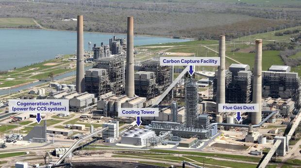 Најдобар проект кој согорува јаглен