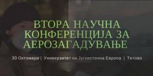 Научна конференција за аерозагадување во Тетово
