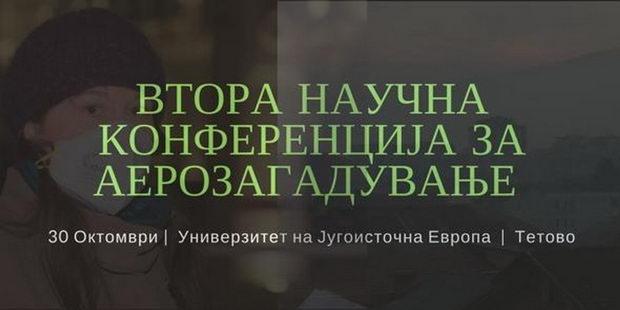 Tetovo-konferencija za aerozagaduvanje