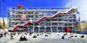 """Центар """"Жорж Помпиду"""": архитектонска икона на Париз"""