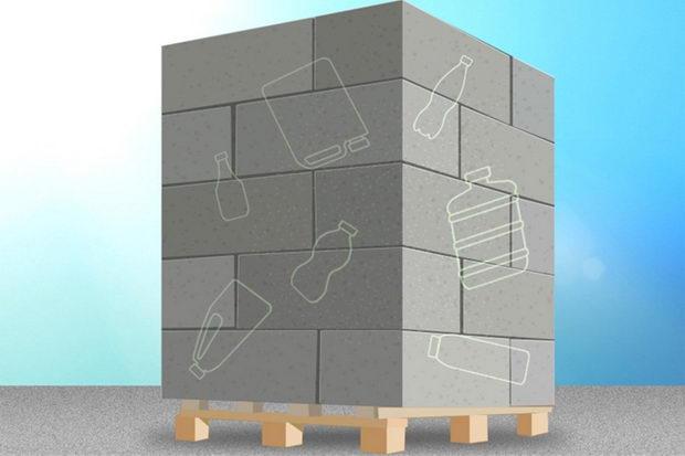 beton-plastika-ozracena