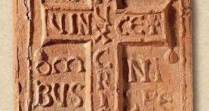 Теракотни икони од Виница на светска изложба во Англија