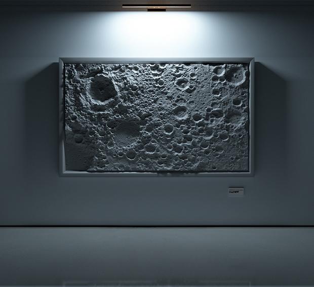 месечина (2)