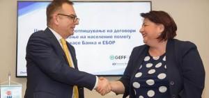 Пет милиони евра од ЕБОР за да се подобри енергетската ефикасност кај домаќинствата