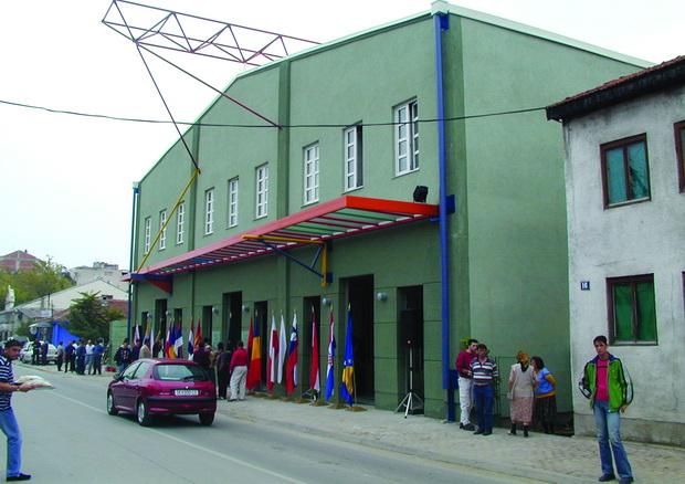 Куќа на УНЕСКО (Музеј Мала Станица)
