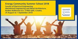 Бесплатна летна школа на Енергетската заедница