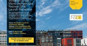 Испратете свој проект на Светскиот фестивал на архитектура 2018
