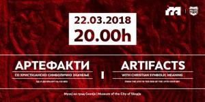 Изложба на артефакти со христијанско значење во Музеј на град Скопје