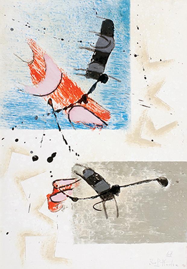 Композиција I, 1968, комбинирана техника, 35х50 смсопст. Национална галерија на Косово, Приштина, КосовоKompozicion I, 1968, teknikë e kombinuar