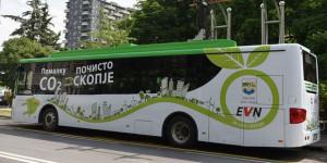 Електричен автобус  15
