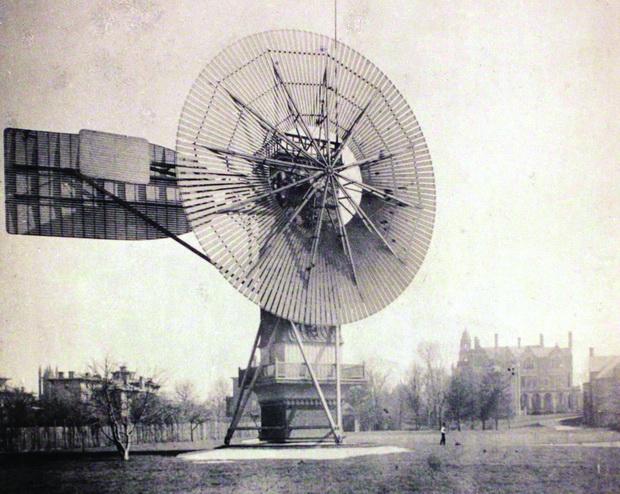 first w turbine