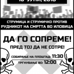 Протестен марш во Струмица и Скопје против рудникот Иловица
