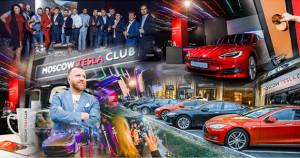 За оние кои сакаат да одат на Мундијалот со електричнo возило – решение нуди Tesla