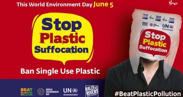 Обединетите Нации објавија извештај за забраната на пластиката