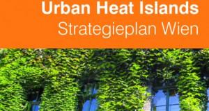 Виена: Зелени фасади наместо клима уреди