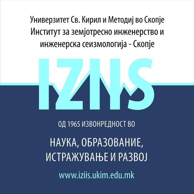 Logo IZIIS porta3