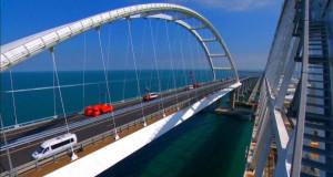 По Кримскиот мост, во план изградба на автопат и тунел