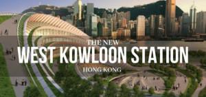 Хонг Конг: Футуристички терминал за брзи возови