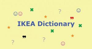 """Зошто производите на """"Икеа"""" имаат чудни имиња"""